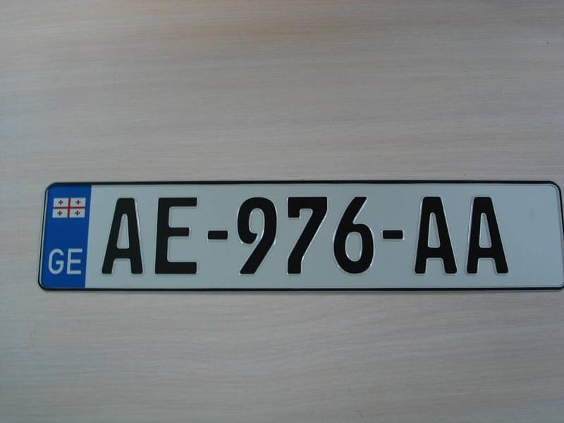 Дубликаты грузинских номеров